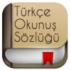 Türkçe Okunuş Sözlüğü